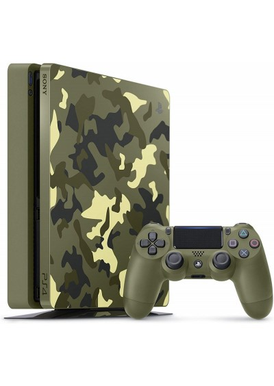 PS4 Slim + 1TB + 1 Pultelis Camouflage Edition